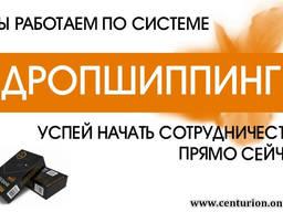 Рower bank Внешний аккумулятор Сenturion Оптом