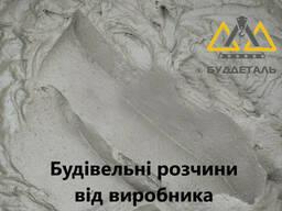 Розчин цементний РЦ М 200