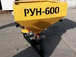 Розкидач мінеральних добрив РУН-600