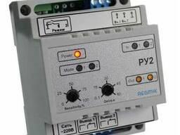 РУ2 регулятор-сигнализатор уровня