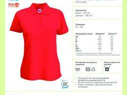 Рубашка поло, футболка женская и мужская, пошив под заказ