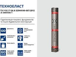 Рубероид еврорубероид Технониколь Техноэласт экп эпп