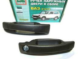 Ручка двери 21214 Евро Тюн-Авто (комплект 2 шт)