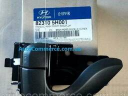 Ручка двери внутренняя левая Hyundai HD65, HD72, HD78 Хюндай HD (823105H001)