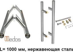 Ручка дверная прямая 1000 мм, нержавеющая сталь.
