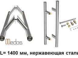 Ручка дверная прямая 1400 мм, нержавеющая сталь.