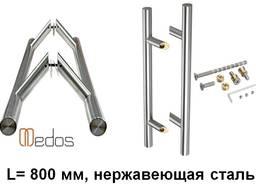 Ручка дверная прямая 800 мм, нержавеющая сталь.