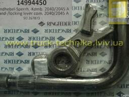 Ручка механизм открывания фаркоп Ringfeder 14994450