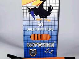 Ручка шариковая черная Korvina, 50 шт