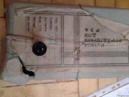 Ручки НПЛ4. 252. 211, управление для РЭА, 3 коробка по 130ш