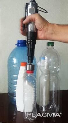 Ручная закрутка (пневматическая) для бутилок ПЕТ