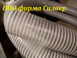 Рукав харчовий ПВХ FOOD д. 50 мм