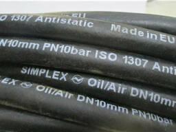 Рукав МБС DN-10 Simplex PN10 (Чехия)