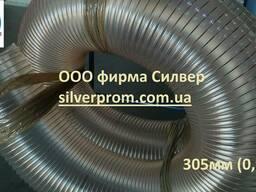 Рукав полиуретановый 305мм PU 0,9 мм для зерна