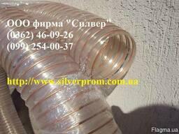 Рукав полиуретановый д.125мм для шелухи, семечек
