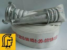 Рукав пожарный 51мм с стволом РС-50. 01 в комплекте (20 метро