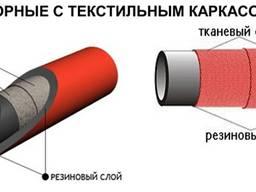 Рукава напорные резиновые Ш, Б, В, ВГ, Г, П, ПАР -1, ПАР-2 ГОСТ 18698-79