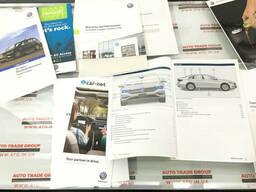 Руководство (мануал) по эксплуатации VW Jetta 19- MK7 USA