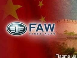 Корзина FAW (ФАВ) 1031 1041 1051, 1061, 1011, 6371