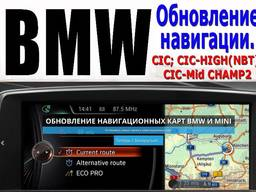 Русификация BMW Mini CarPlay Навигация Кодирование Обновлени