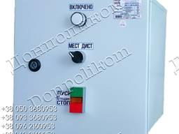 РУСМ5143 ящик управления нереверсивным асинхронным электродвигателем