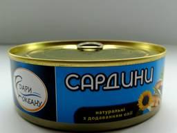"""Сардини нат. з дод олії ж/б №3, 240гр КЛЮЧ ТМ """"Дари Океану"""""""