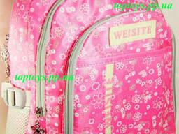 Рюкзак ранец для Девочки. Для средней и старшей школы