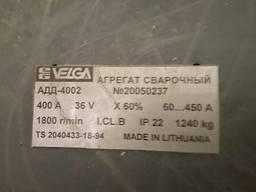 Генератор тока 400 А (сварка АДД)