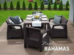 Садовая мебель Bahamas Fiesta Set Allibert, Keter