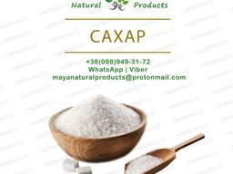 Сахар. Продам на экспорт (370$)