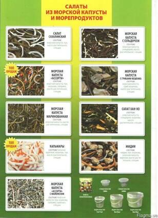 Салаты из морской капусты (ламинария)