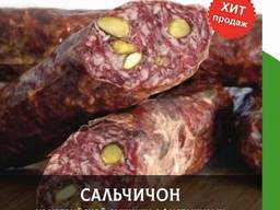 Сальчичон из иберийской свинины с фисташками