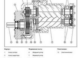Сальник винтового блока компрессора, втулка блока