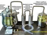 Самогонный аппарат, дистиллятор, змеевик - фото 2