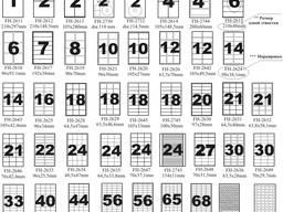 Самоклейка А4 на1, 2, 4, 8, 12, 14, 16, 21, 24, 27, 33, 36, 40, 44, 65яче