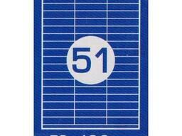 Самоклейка бумага 51 ячейка