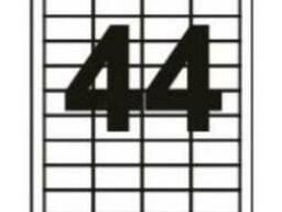 Самоклеючий папір 44 осередки на аркуші