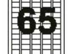 Самоклеючий папір на 65 осередків