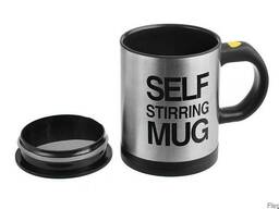 Саморозмішуюча кружка Self-Stirring Mug