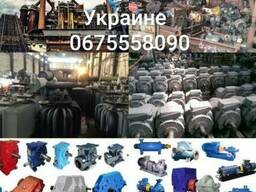 Самовывоз Электродвигателей демонтаж по Украине