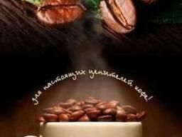 Самый вкусный кофе,,,
