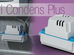 Sanicondens Plus для удаления конденсата
