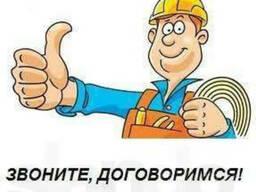 Сантехнические работы Киев, Васильков, Глеваха, Калиновка