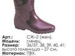 Сапоги резиновые (пвх) женские рабочие эконом вариант