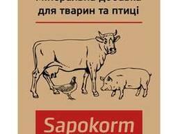 Сапокорм - добавка минеральная в корм всех видов птицы