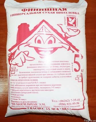 Сатенгипс .Фасовка 5 кг