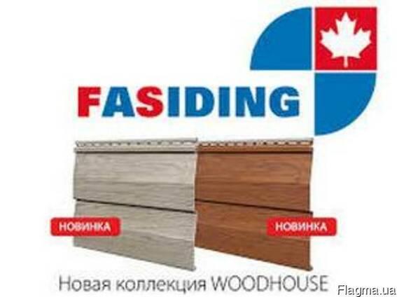 Сайдинг Fasiding