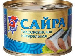 Сайра 5 Морей 240 гр