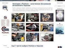 Сайт компании на заказ (корпоративный сайт)