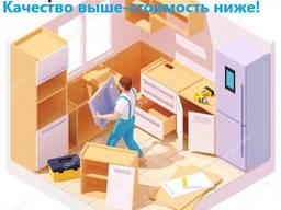 Сборщик мебели Мебельщик сборка разборка ремонт Донецк Мак